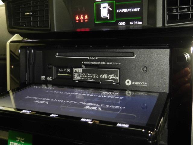 カスタムG S ドラレコ 両側電動スライド バックカメラ(7枚目)