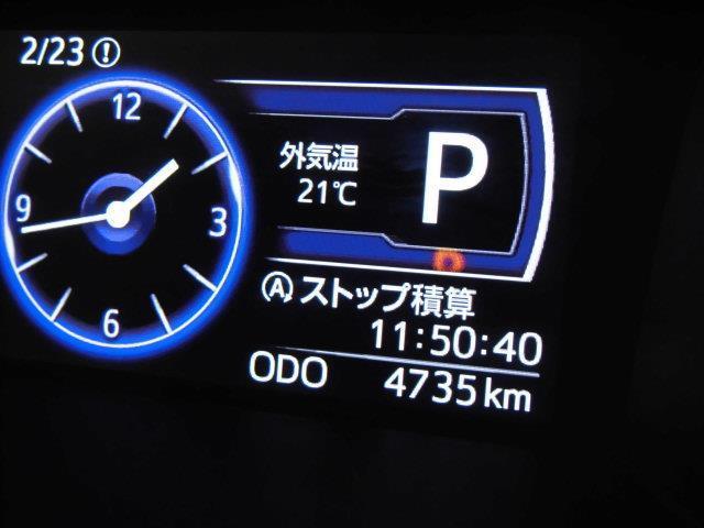 カスタムG S ドラレコ 両側電動スライド バックカメラ(14枚目)