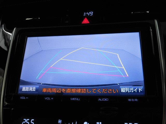プレミアム 大型SDフルセグナビ バックカメラ ETC 衝突被害軽減システム パワーバック LEDヘッドライト(7枚目)