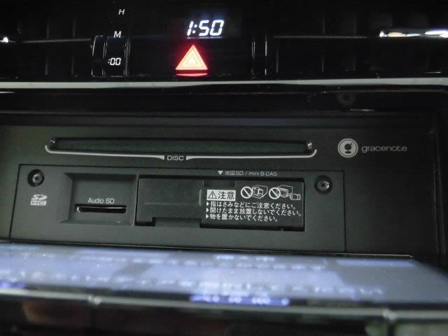 プレミアム 大型SDフルセグナビ バックカメラ ETC 衝突被害軽減システム パワーバック LEDヘッドライト(8枚目)