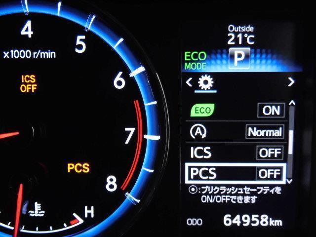 プレミアム 大型SDフルセグナビ バックカメラ ETC 衝突被害軽減システム パワーバック LEDヘッドライト(11枚目)