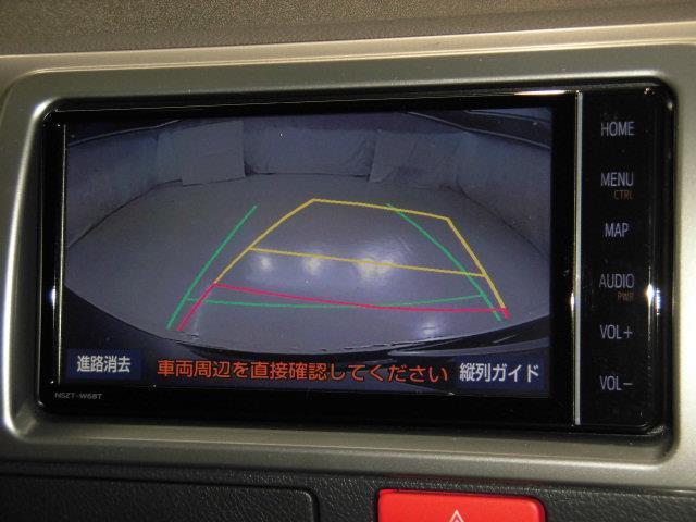 ロングスーパーGL メモリーナビ ナビ&TV フルセグ バックカメラ 衝突被害軽減システム 両側電動スライド スマートキー LEDヘッドランプ ETC ドラレコ 記録簿(6枚目)