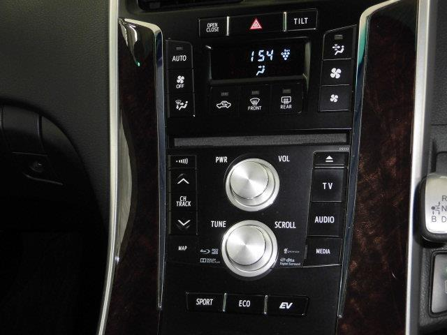 G フルセグ メモリーナビ バックカメラ ETC LEDヘッドランプ アイドリングストップ(7枚目)