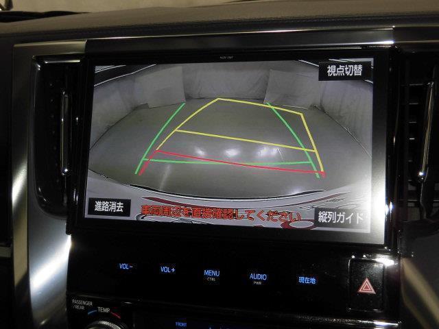 2.5Z Aエディション フルセグ メモリーナビ DVD再生 ミュージックプレイヤー接続可 バックカメラ 衝突被害軽減システム ETC 両側電動スライド LEDヘッドランプ 乗車定員7人 3列シート フルエアロ(6枚目)