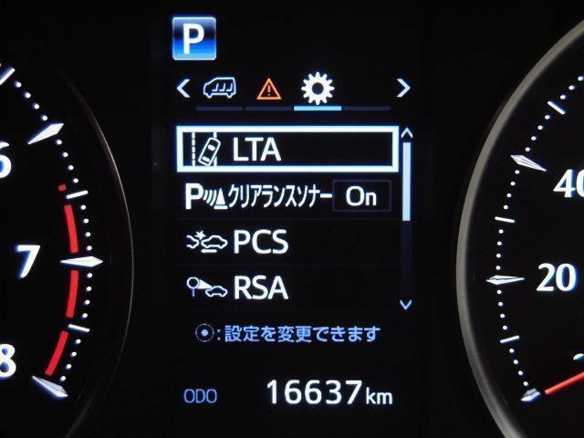 2.5Z Aエディション フルセグ メモリーナビ DVD再生 ミュージックプレイヤー接続可 バックカメラ 衝突被害軽減システム ETC 両側電動スライド LEDヘッドランプ 乗車定員7人 3列シート フルエアロ(13枚目)