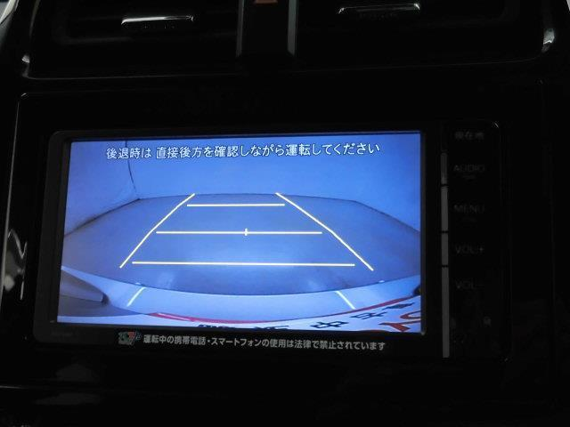 Sセーフティプラス ワンセグ メモリーナビ ミュージックプレイヤー接続可 バックカメラ 衝突被害軽減システム ETC LEDヘッドランプ アイドリングストップ(10枚目)