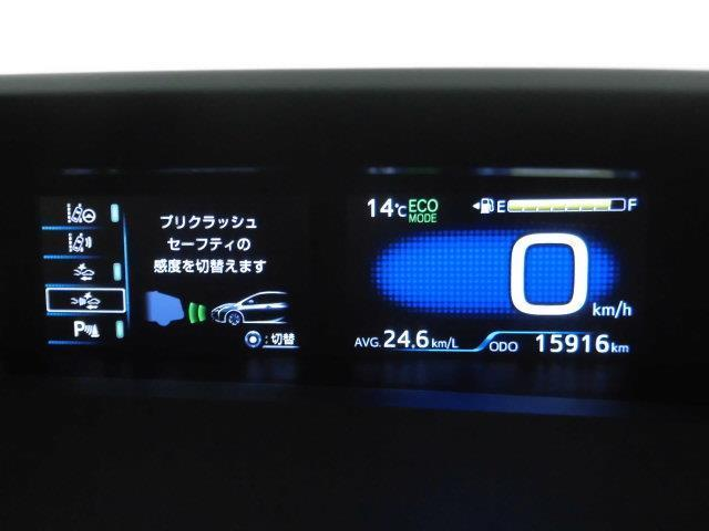 Sセーフティプラス ワンセグ メモリーナビ ミュージックプレイヤー接続可 バックカメラ 衝突被害軽減システム ETC LEDヘッドランプ アイドリングストップ(14枚目)