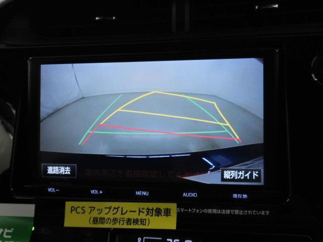Sスタイルブラック フルセグ メモリーナビ DVD再生 ミュージックプレイヤー接続可 バックカメラ 衝突被害軽減システム ETC アイドリングストップ(10枚目)