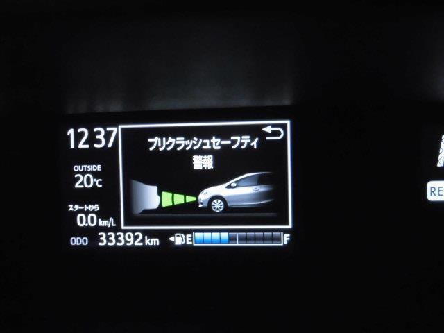 Sスタイルブラック フルセグ メモリーナビ DVD再生 ミュージックプレイヤー接続可 バックカメラ 衝突被害軽減システム ETC アイドリングストップ(20枚目)