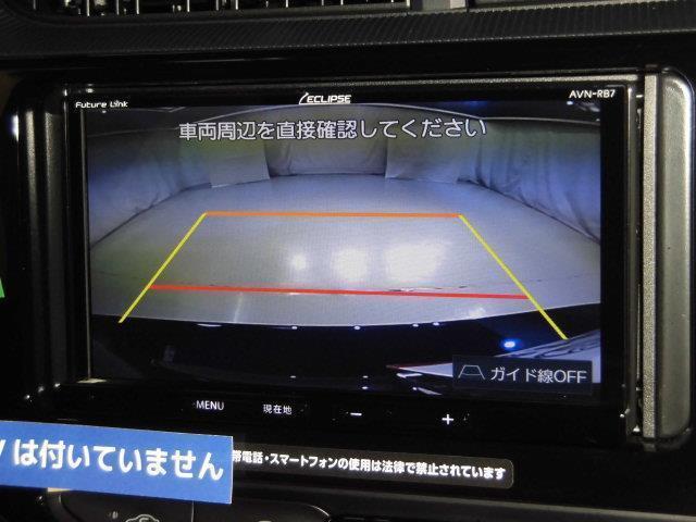 Sスタイルブラック メモリーナビ バックカメラ 衝突被害軽減システム ETC ドラレコ LEDヘッドランプ 記録簿 アイドリングストップ(10枚目)