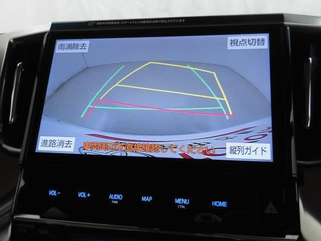 2.5G フルセグ メモリーナビ DVD再生 ミュージックプレイヤー接続可 後席モニター バックカメラ 衝突被害軽減システム ETC 両側電動スライド LEDヘッドランプ 乗車定員7人 3列シート(11枚目)