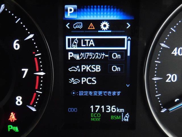 2.5G フルセグ メモリーナビ DVD再生 ミュージックプレイヤー接続可 後席モニター バックカメラ 衝突被害軽減システム ETC 両側電動スライド LEDヘッドランプ 乗車定員7人 3列シート(15枚目)