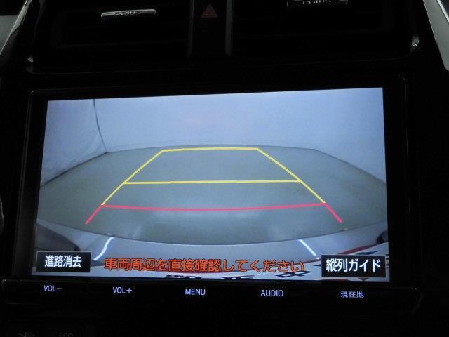 Sセーフティプラス フルセグ メモリーナビ DVD再生 ミュージックプレイヤー接続可 バックカメラ 衝突被害軽減システム ETC ドラレコ LEDヘッドランプ アイドリングストップ(8枚目)