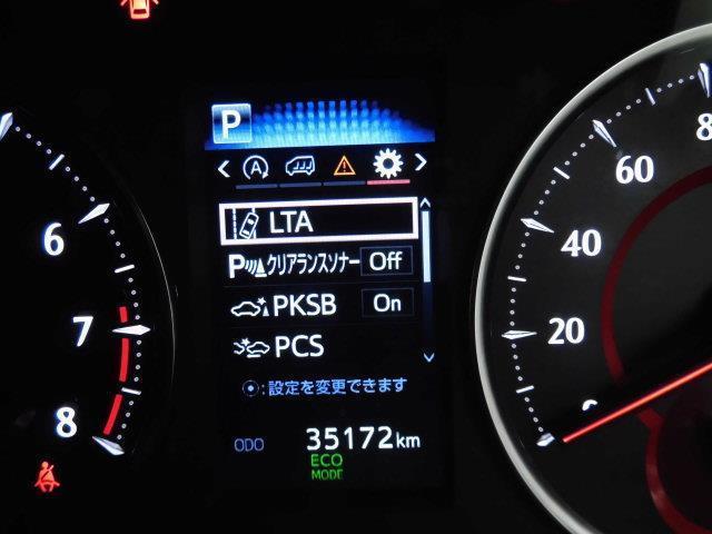 3.5SC フルセグ メモリーナビ DVD再生 ミュージックプレイヤー接続可 後席モニター バックカメラ 衝突被害軽減システム ETC 両側電動スライド LEDヘッドランプ 乗車定員7人 3列シート(18枚目)