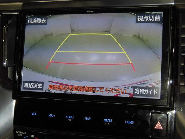 2.5S Aパッケージ フルセグ メモリーナビ DVD再生 ミュージックプレイヤー接続可 後席モニター バックカメラ 衝突被害軽減システム ETC 両側電動スライド LEDヘッドランプ 乗車定員7人 3列シート(10枚目)