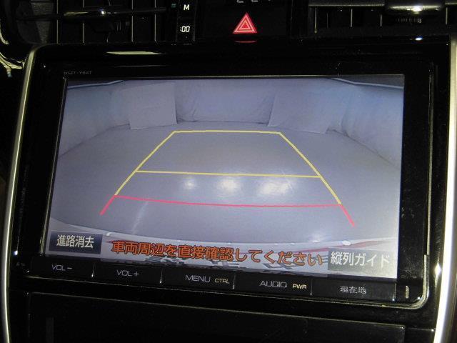 エレガンス フルセグ メモリーナビ DVD再生 ミュージックプレイヤー接続可 後席モニター バックカメラ 衝突被害軽減システム ETC LEDヘッドランプ アイドリングストップ(10枚目)