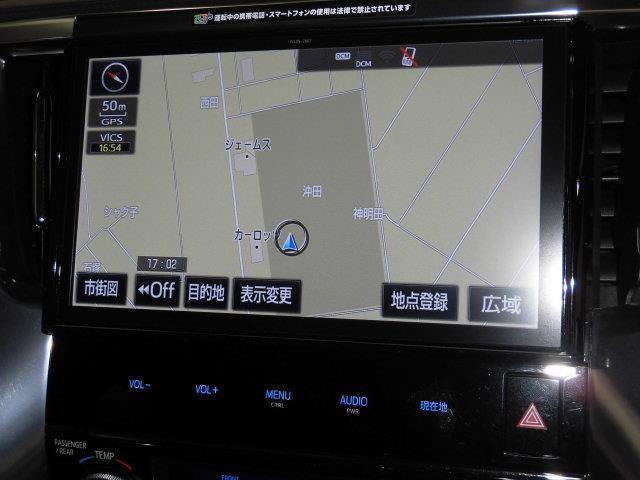 2.5S Cパッケージ フルセグ メモリーナビ DVD再生 ミュージックプレイヤー接続可 後席モニター バックカメラ 衝突被害軽減システム ETC 両側電動スライド LEDヘッドランプ 乗車定員7人 3列シート(9枚目)