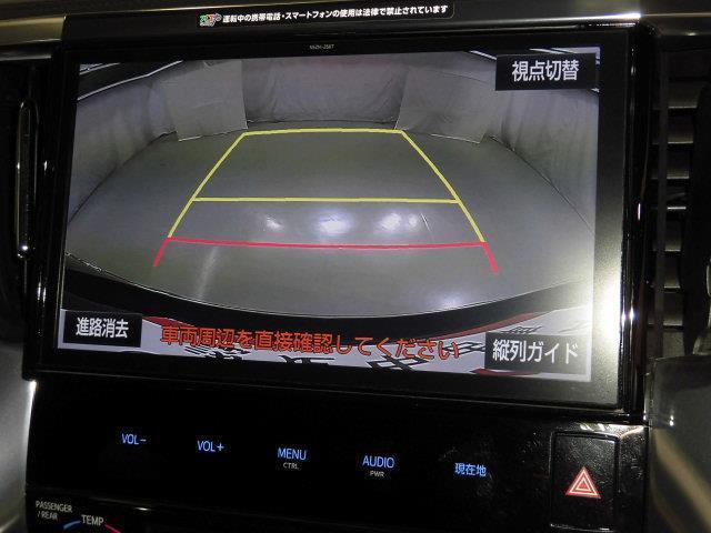 2.5S Cパッケージ フルセグ メモリーナビ DVD再生 ミュージックプレイヤー接続可 後席モニター バックカメラ 衝突被害軽減システム ETC 両側電動スライド LEDヘッドランプ 乗車定員7人 3列シート(10枚目)