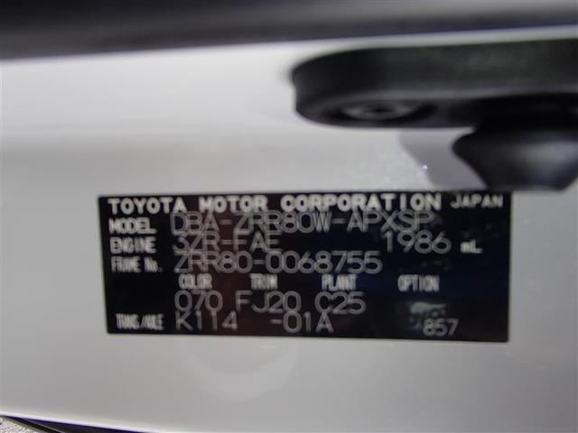 Si フルセグ 横滑り防止機能 メモリーナビ DVD再生 ミュージックプレイヤー接続可 バックカメラ ETC 両側電動スライド 盗難防止装置 LEDヘッドランプ スマートキー 3列シート(7枚目)