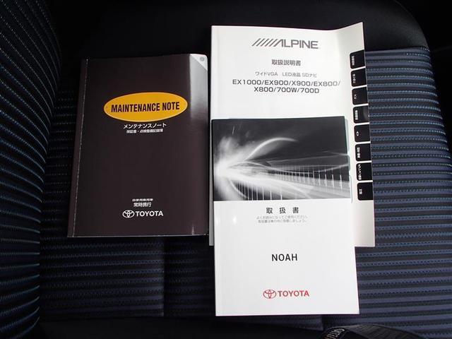 Si フルセグ 横滑り防止機能 メモリーナビ DVD再生 ミュージックプレイヤー接続可 バックカメラ ETC 両側電動スライド 盗難防止装置 LEDヘッドランプ スマートキー 3列シート(18枚目)