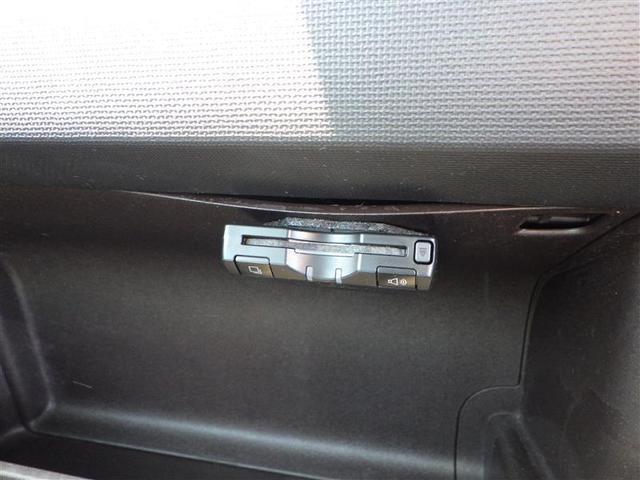X クツロギ ワンセグ メモリーナビ DVD再生 ミュージックプレイヤー接続可 ETC 盗難防止装置 スマートキー(17枚目)