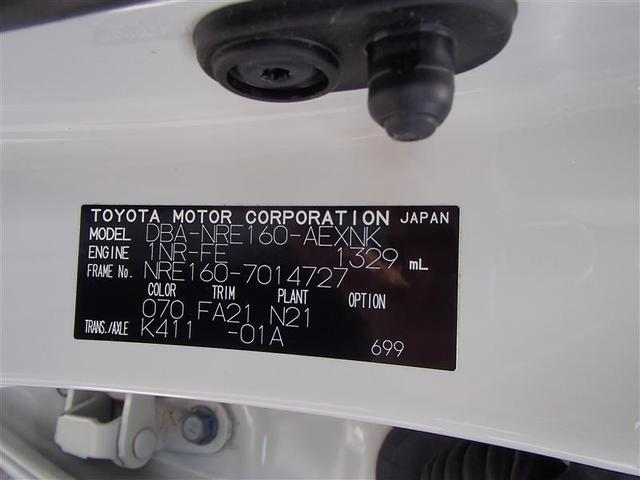 1.3X 横滑り防止機能 ミュージックプレイヤー接続可(7枚目)