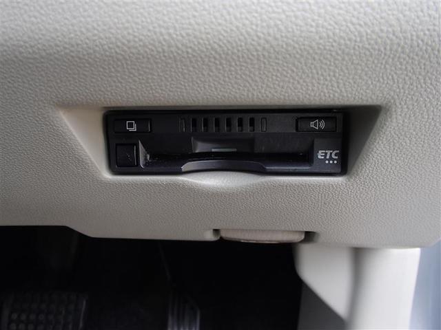 X Lパッケージ ワンセグ 横滑り防止機能 衝突被害軽減システム メモリーナビ ミュージックプレイヤー接続可 バックカメラ ETC 盗難防止装置 スマートキー アイドリングストップ(17枚目)