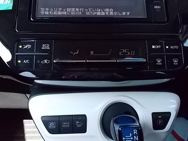 Sセーフティプラス トヨタセフティセンスP LEDヘッド(6枚目)