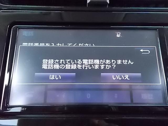 Sセーフティプラス トヨタセフティセンスP LEDヘッド(11枚目)