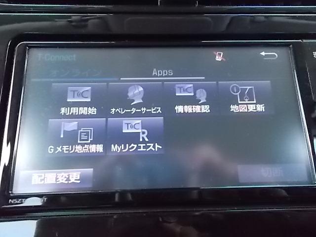 Sセーフティプラス トヨタセフティセンスP LEDヘッド(12枚目)