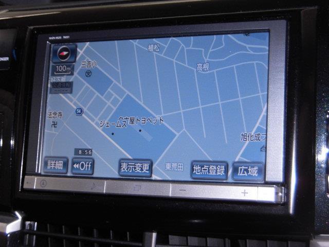 メモリーナビ付きです。シンプルで使いやすく、地図の更新も簡単です!