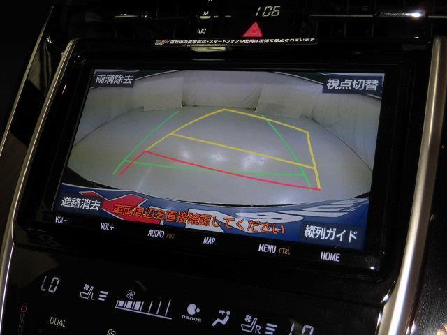 バックモニターも装備しております。バックギアに入れるとナビの画面に車両後方が映ります。車庫入れも簡単で安全です!