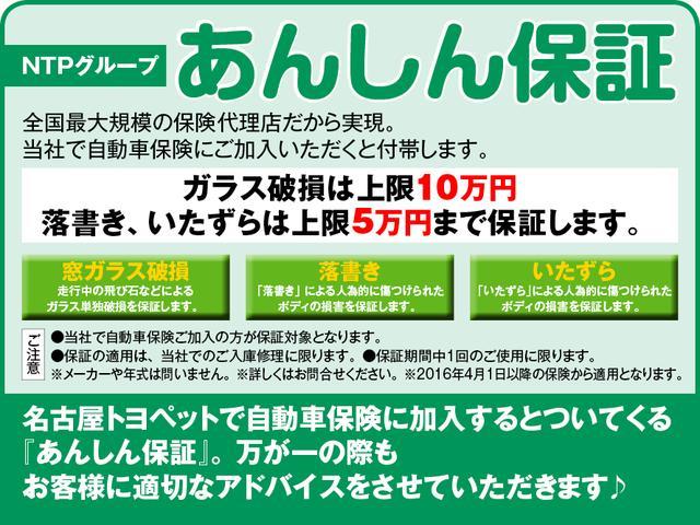 「トヨタ」「ポルテ」「ミニバン・ワンボックス」「愛知県」の中古車33