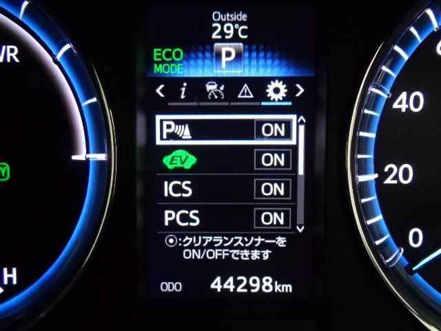 エレガンス 4WD ドラレコ バックカメラ SDナビ フルセグ ETC LEDヘッドライト 18インチAW(10枚目)