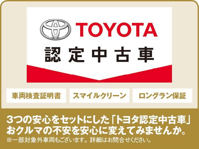 バックカメラ CD ETC SDナビ ワンセグ(29枚目)