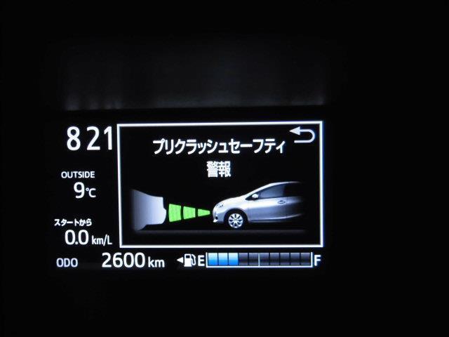 S ワンセグ バックカメラ(14枚目)
