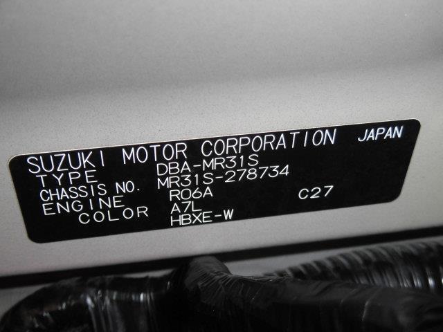X ワンセグ メモリーナビ DVD再生 ミュージックプレイヤー接続可 衝突被害軽減システム ETC HIDヘッドライト アイドリングストップ(20枚目)