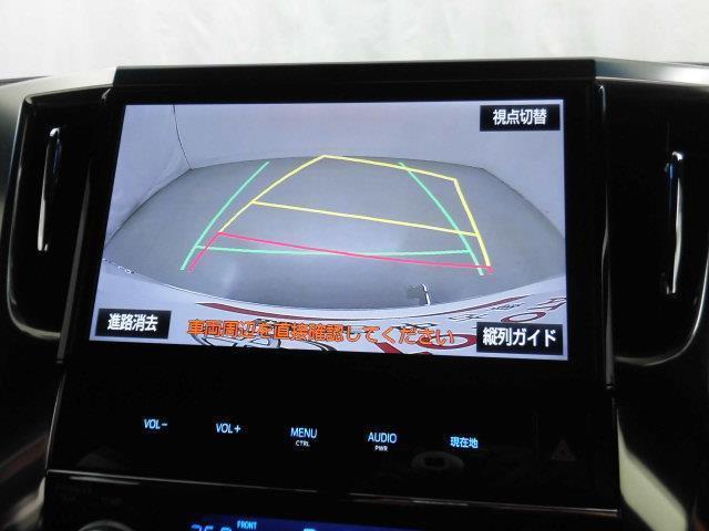 S A タイプBL フルセグ メモリーナビ DVD再生 ミュージックプレイヤー接続可 後席モニター バックカメラ 衝突被害軽減システム ETC ドラレコ 両側電動スライド LEDヘッドランプ 乗車定員7人 3列シート(10枚目)