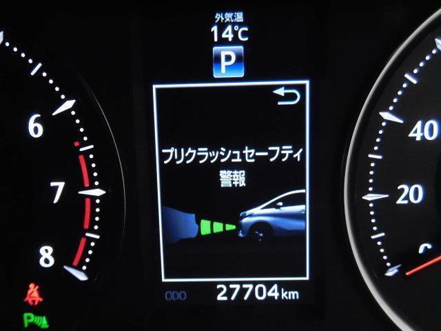 S A タイプBL フルセグ メモリーナビ DVD再生 ミュージックプレイヤー接続可 後席モニター バックカメラ 衝突被害軽減システム ETC ドラレコ 両側電動スライド LEDヘッドランプ 乗車定員7人 3列シート(19枚目)