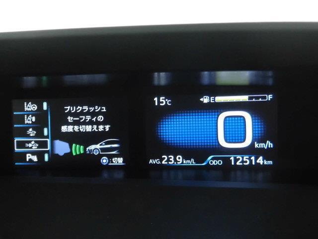 S フルセグ メモリーナビ バックカメラ 衝突被害軽減システム ETC ドラレコ LEDヘッドランプ 記録簿 アイドリングストップ(16枚目)