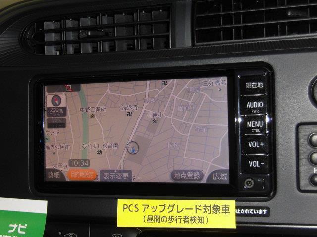 L ワンセグ メモリーナビ ミュージックプレイヤー接続可 バックカメラ 衝突被害軽減システム ETC アイドリングストップ(9枚目)
