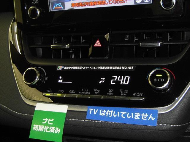 S メモリーナビ DVD再生 ミュージックプレイヤー接続可 バックカメラ 衝突被害軽減システム ETC ドラレコ LEDヘッドランプ 記録簿(12枚目)