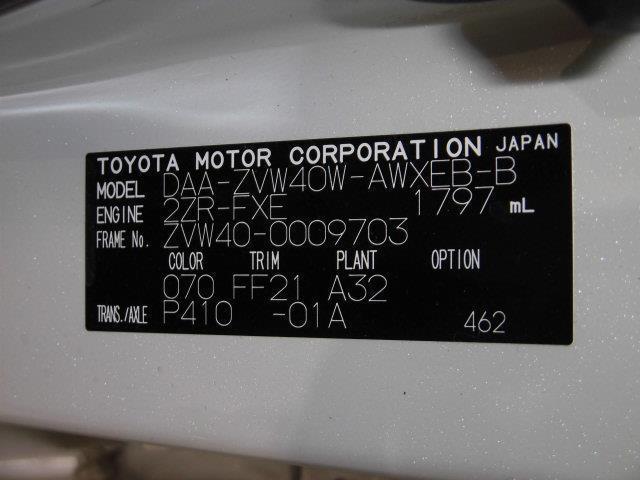 S チューン ブラック フルセグ メモリーナビ DVD再生 バックカメラ ETC LEDヘッドランプ 乗車定員7人 3列シート アイドリングストップ(27枚目)