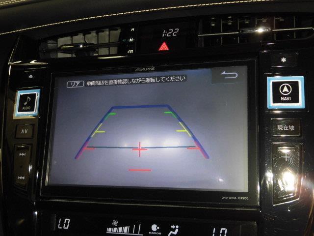 プレミアム フルセグ メモリーナビ DVD再生 ミュージックプレイヤー接続可 バックカメラ ETC LEDヘッドランプ アイドリングストップ(10枚目)
