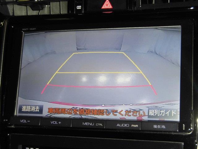 エレガンス G's 4WD フルセグ メモリーナビ DVD再生 ミュージックプレイヤー接続可 バックカメラ ETC LEDヘッドランプ フルエアロ アイドリングストップ(10枚目)