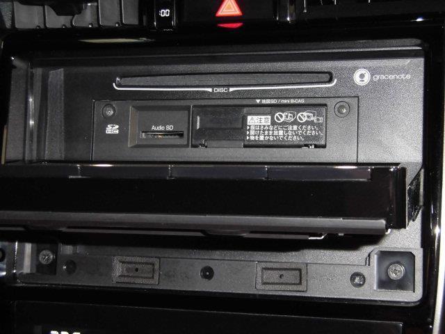 エレガンス G's 4WD フルセグ メモリーナビ DVD再生 ミュージックプレイヤー接続可 バックカメラ ETC LEDヘッドランプ フルエアロ アイドリングストップ(11枚目)