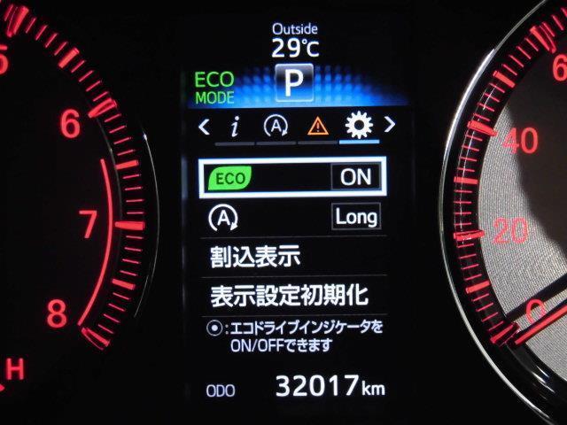 エレガンス G's 4WD フルセグ メモリーナビ DVD再生 ミュージックプレイヤー接続可 バックカメラ ETC LEDヘッドランプ フルエアロ アイドリングストップ(21枚目)