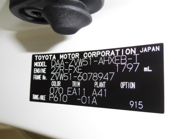 Sツーリングセレクション フルセグ メモリーナビ DVD再生 ミュージックプレイヤー接続可 バックカメラ 衝突被害軽減システム ETC ドラレコ LEDヘッドランプ アイドリングストップ(34枚目)