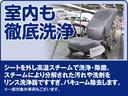 エレガンス 4WD ドラレコ バックカメラ SDナビ フルセグ ETC LEDヘッドライト 18インチAW(25枚目)