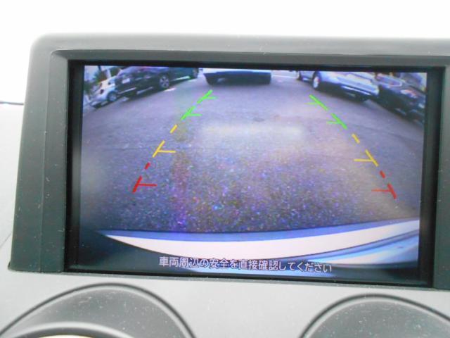 【4WD】 20G FOUR【HDDナビ】【バックモニター】(5枚目)